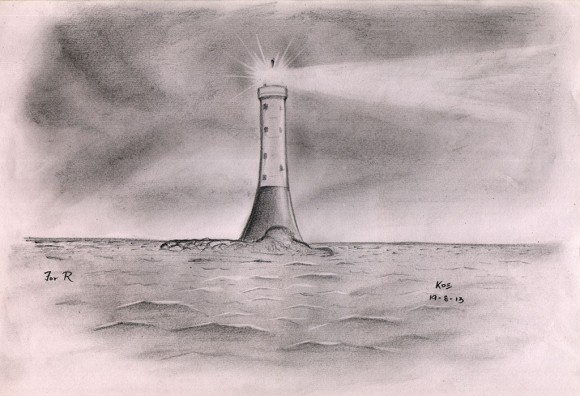 Lighthouse (Pencil Sketch)